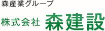 ◯◯の◯◯なら【サイト名】